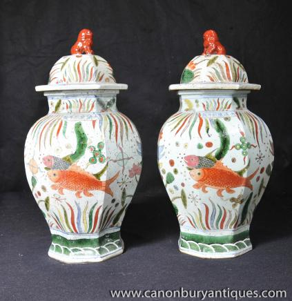 Pair Chinese Ming Porcelain Goldfish Urns Ginger Jars Vases