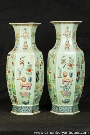 Pair French Sevres Porcelain Gold Vases Urns Classic Military