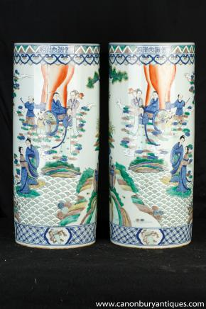 Pair Japanese Nabeshima Ware Porcelain Umbrella Stands Urns Vases