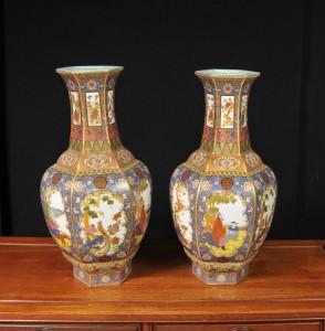 Pair Chinese Imari Porcelain Vases Urns Floral Arabesques
