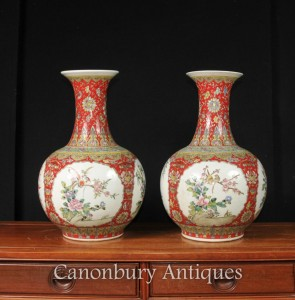 Pair Chinese Yuan Porcelain Vases Ceramic Urns Shanping Form