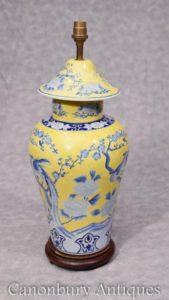 Single Chinese Famille Jaune Porcelain Lamp Base Light Shade