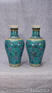 Pair Chinese Qianlong Porcelain Vases Urns Arabesques