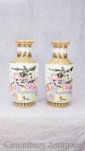 Pair Japanese Satsuma Porcelain Vases Urns Geishas Ceramic