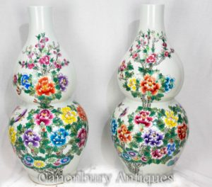 Pair Chinese Porcelain Vases - Double Gourd Floral Urns